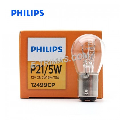 12499CP Genuine Philips Premium Brake Light Corner Bulb P21/5W (2PCS)