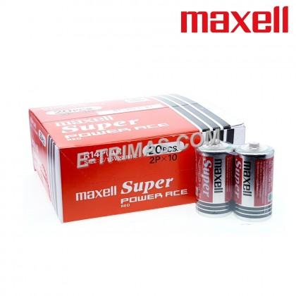 Maxell Japan Super Power Ace Heavy Duty C Type Battery (2PCS)